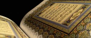 quran reading with tajweed quran reading with tajweed Quran Reading with Tajweed quran reading with tajweed 300x127
