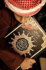 memorize quran online